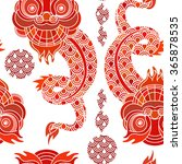 seamless pattern with oriental... | Shutterstock .eps vector #365878535
