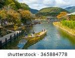 kyoto  japan   nov 13  2015 ... | Shutterstock . vector #365884778