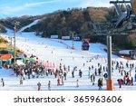 Gangwon Do Korea January 4 201...
