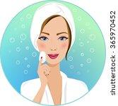 portrait of a beautiful woman... | Shutterstock .eps vector #365970452