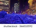 Shanghai  China   December 23 ...