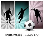 Vector Soccer Players #2 - Easy Change Colors. - stock vector