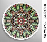 decorative plate with round... | Shutterstock .eps vector #366138488