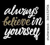 conceptual handwritten phrase...   Shutterstock .eps vector #366152936