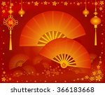 chinese greeting card decorated ... | Shutterstock . vector #366183668