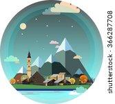 alpine landscape illustration.... | Shutterstock .eps vector #366287708