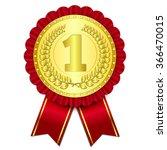 awards gold medal quality mark... | Shutterstock .eps vector #366470015