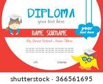 certificate kids diploma | Shutterstock .eps vector #366561695