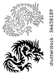 asian dragon tattoo with stencil   Shutterstock .eps vector #36658189