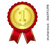 awards gold medal quality mark... | Shutterstock .eps vector #366591398