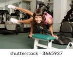 the champion in a fitness... | Shutterstock . vector #3665937