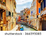view of the rio marin canal and ... | Shutterstock . vector #366595085