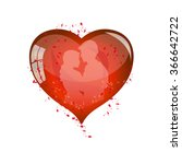 Big Heart With Silhouettes Of...