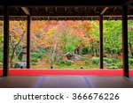 Autumn Colorful Japanese Garde...