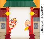 chinese new year lion dance | Shutterstock .eps vector #366701012