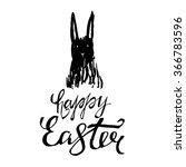 vector easter lettering | Shutterstock .eps vector #366783596