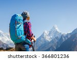 woman traveler with backpack... | Shutterstock . vector #366801236
