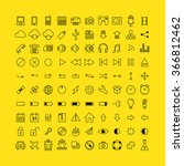 set of simple vector line icons....