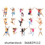 success concept team... | Shutterstock . vector #366829112
