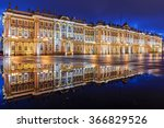 white nights in st petersburg.... | Shutterstock . vector #366829526