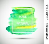vector green watercolor... | Shutterstock .eps vector #366867416