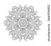 decorative mandala. vector... | Shutterstock .eps vector #366954002