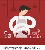 barman or sommelier in the bar... | Shutterstock .eps vector #366973172