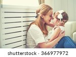 happy loving family. mother and ...   Shutterstock . vector #366977972