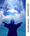 the baptism of jesus jesus saw... | Shutterstock . vector #366981128
