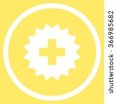 plus stamp vector icon. style... | Shutterstock .eps vector #366985682