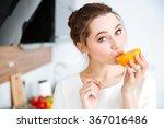 closeup of attractive lovely... | Shutterstock . vector #367016486