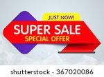 super sale banner design. you... | Shutterstock .eps vector #367020086