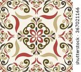 seamless ornamental tile ... | Shutterstock .eps vector #367021166