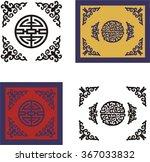 korean traditional symbol... | Shutterstock .eps vector #367033832