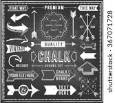 vintage chalkboard arrows   set ... | Shutterstock .eps vector #367071728