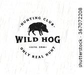 Vintage Hunting Club Emblem...