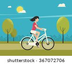 young woman rides white bicycle ... | Shutterstock .eps vector #367072706