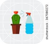 cactus with spray bottle   Shutterstock .eps vector #367080272