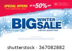 big winter sale banner | Shutterstock .eps vector #367082882