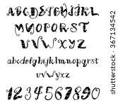 decorative alphabet with monkey ... | Shutterstock .eps vector #367134542