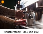 color image of an espresso... | Shutterstock . vector #367155152