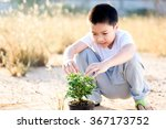 thin focus on hand  child... | Shutterstock . vector #367173752