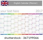 2017 English Planner Calendar...