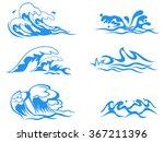 sea and ocean waves set   Shutterstock .eps vector #367211396