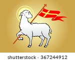 Lamb Of God Christian Symbol