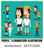 set of different people... | Shutterstock .eps vector #367272338