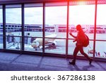 silhouette of walking  man with ... | Shutterstock . vector #367286138
