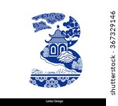 vector of oriental style number ... | Shutterstock .eps vector #367329146