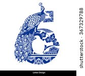 vector of oriental style number ... | Shutterstock .eps vector #367329788
