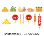 group of fruit are sacrificial... | Shutterstock .eps vector #367399322